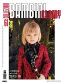 Collezioni Bambini Magazine Subscriptions