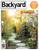 Backyard Magazine Subscriptions