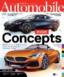 Automobile Magazine Magazine Subscriptions