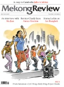 Mekong Review Magazine Subscriptions