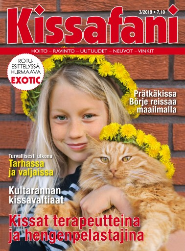 Kissafani Magazine Subscriptions