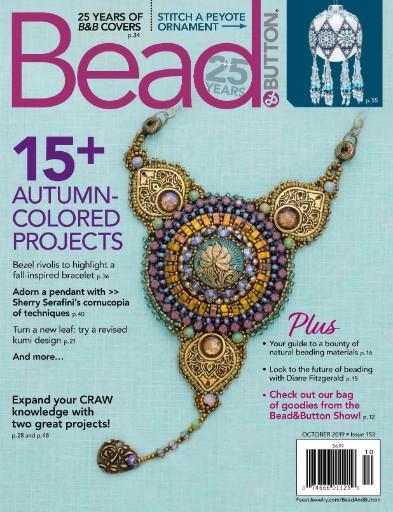 Bead&Button Magazine Subscriptions