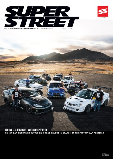Super Street Magazine Subscriptions