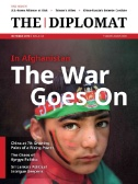 Diplomat Magazine Subscriptions