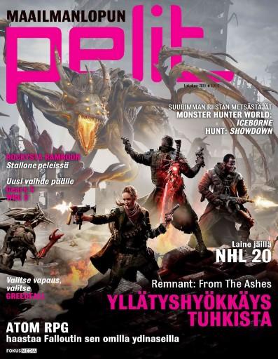 Pelit Magazine Subscriptions