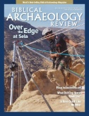 Biblical Archaeology Review Magazine Subscriptions
