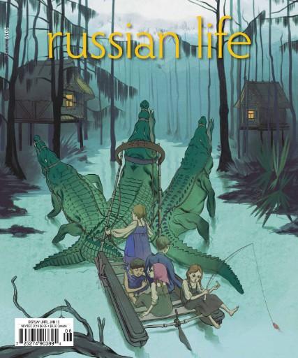 Russian Life Magazine Subscriptions