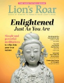 Lion's Roar Magazine Subscriptions