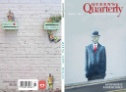 Queen's Quarterly Magazine Subscriptions
