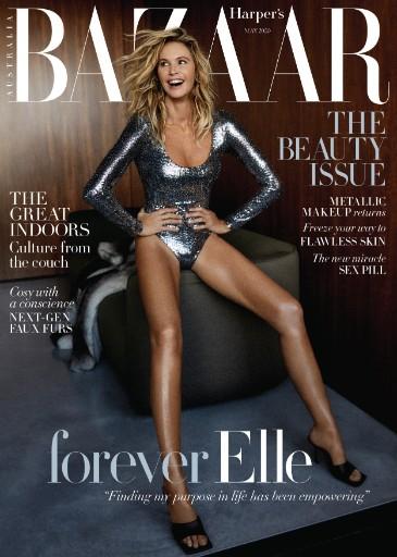 Harper's Bazaar (Australia Edition) Magazine Subscriptions