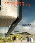 Architectural Record Magazine Subscriptions