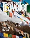 Conde Nast Traveler Magazine Subscriptions