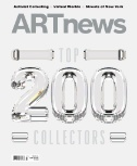 ARTnews Magazine Subscriptions