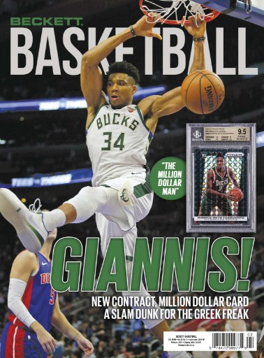 Beckett Basketball Magazine Subscriptions