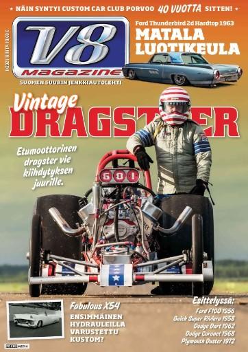 V8-Magazine Magazine Subscriptions