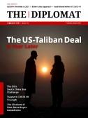 Diplomat Magazine Subscriptions