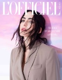 L'Officiel Magazine Subscriptions
