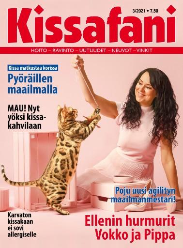 Kissafani Magazine Subscriptions