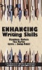 The Impact of Visual Literacy Awareness Education on Verbal and Writing Skills of Middle School Students