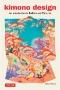 Japanese design. [electronic resource] : art, aesthetics & culture.