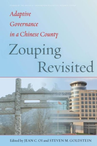 Zouping Revisited : Adaptive Governance in a Chinese County