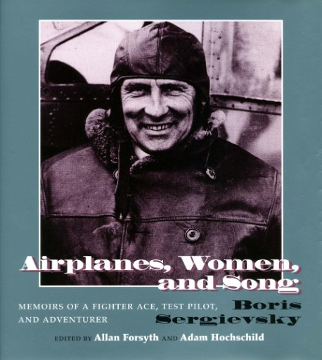 Airplanes, Women, and Song : Memoirs of a Fighter Ace, Test Pilot, and Adventurer