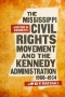 Mississippi's Exiled Daughter : How My Civil Rights Baptism Under Fire Shaped My Life