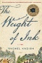 God Bless the Broken Road : A Novel
