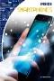 Smartphones : New User Paradigms and Behaviors