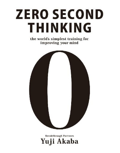 Zero Second Thinking : The World's Simplest Training for Improving Your Mind