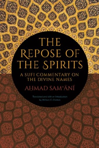 Repose of the Spirits, The : A Sufi Commentary on the Divine Names