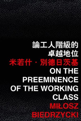 On the Preeminence of the Working Class