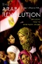 Democratization in the Arab World : Prospects and Lessons From Around the Globe
