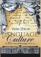 Language and Culture in Multicultural Society of English Language Course