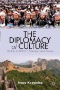 Globalization, Culture, and Development : The UNESCO Convention on Cultural Diversity